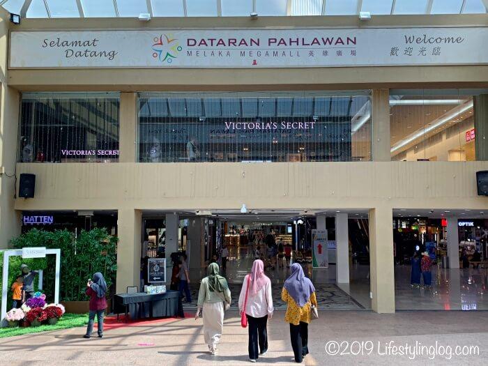 マラッカのメガモール(Dataran Pahlawan Melaka Megamall)