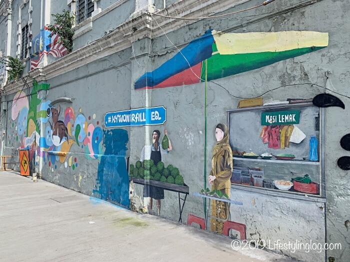 セントラルマーケット前の通りにあるストリートアート