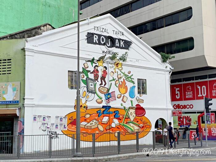 セントラルマーケット近くにあるROJAKのストリートアート