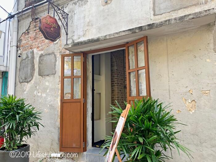 鬼仔巷(Kwai Chai Hong)にあるBeryl's Lot18