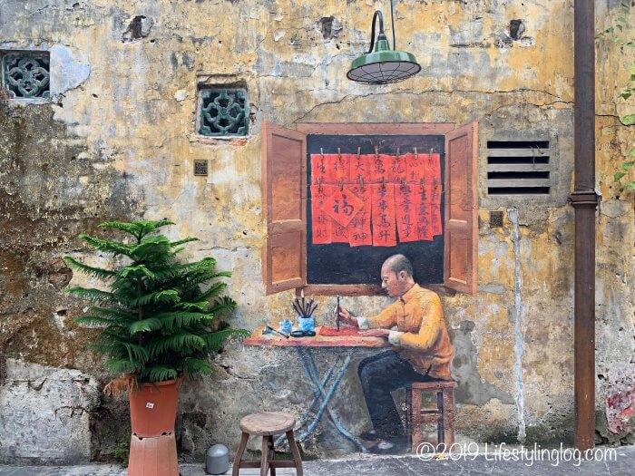 鬼仔巷(Kwai Chai Hong)にある書法家(Calligrapher)のストリートアート