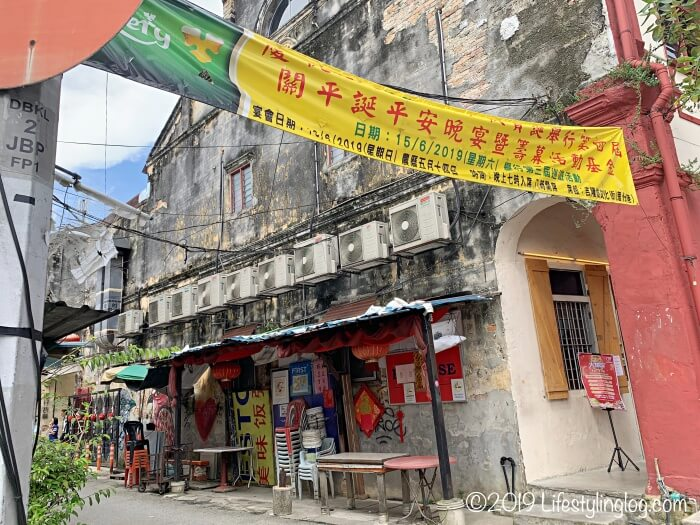Jalan Balai Polis側から見た鬼仔巷(Kwai Chai Hong)