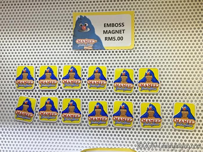 マラッカのMAMEE Jonker Houseで販売されているマグネット