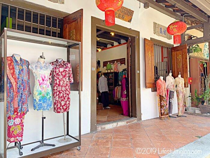 マラッカにあるSixty 3 Heritageの店舗