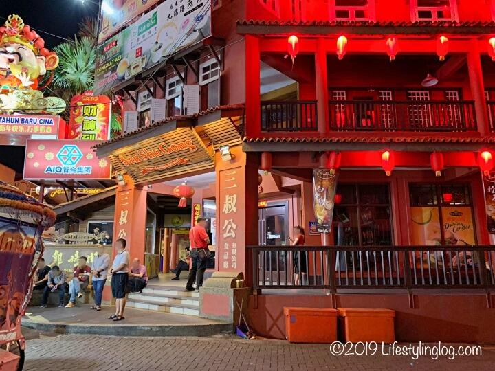 マラッカにある三叔公(San Shu Gong)の店舗