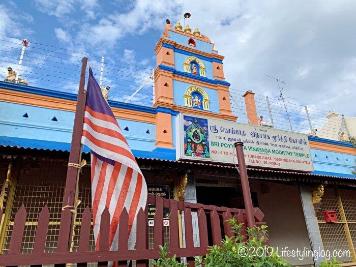 マラッカにあるスリポヤタヴィナヤガールムーティ寺院(Sri Poyyatha Vinayagar Moorthi)