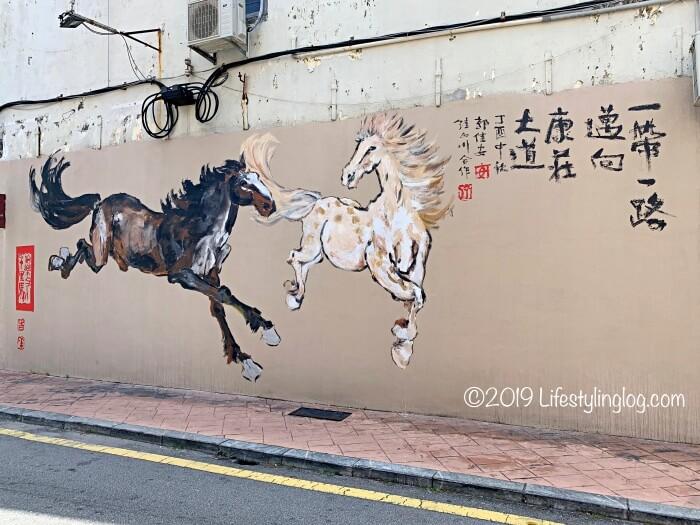 馬を描いたマラッカのストリートアート