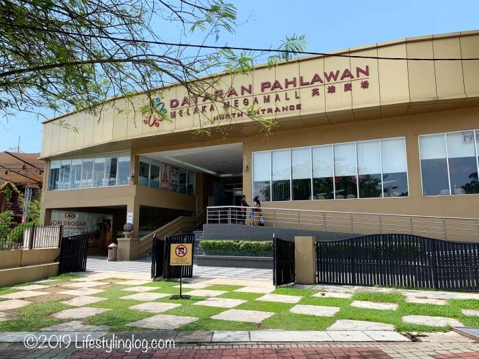 マラッカメガモール(Dataran Pahlawan)