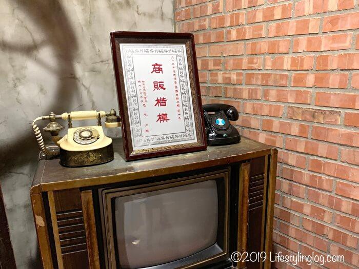 建山大旅社(ジェンシャンホテル)にある古いテレビや電話