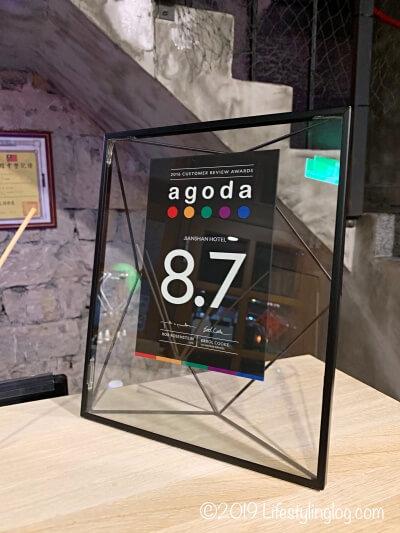 建山大旅社(ジェンシャンホテル)に展示されているアゴダの盾