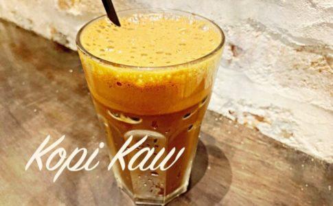 Luckin KopiのKopi Kaw