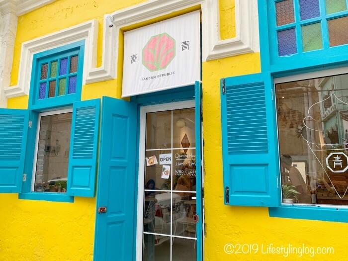 クアラルンプールのチャイナタウンにある青青(Pandan Republic)の店舗