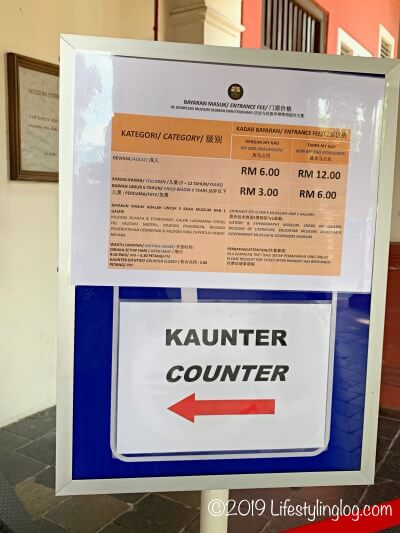 Stadthuys(スタダイス)にある博物館の料金表