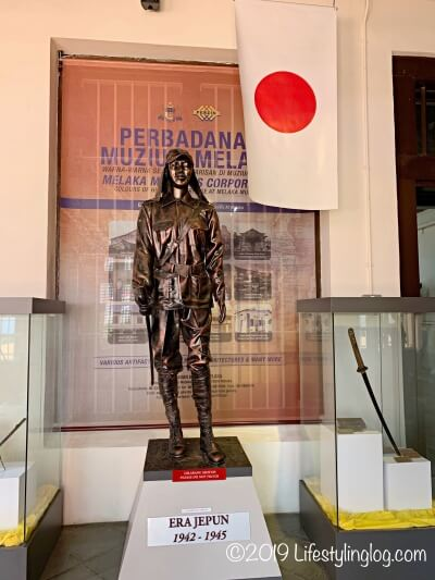Stadthuys(スタダイス)の博物館にある日本人の銅像