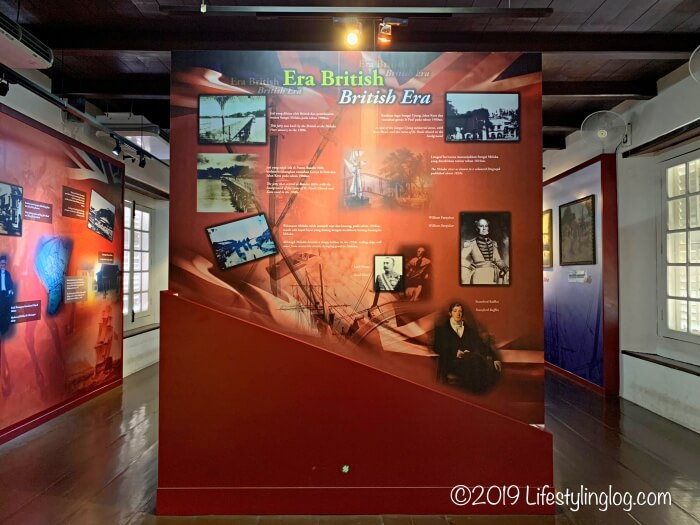 Stadthuys(スタダイス)にあるイギリス領時代の展示コーナー