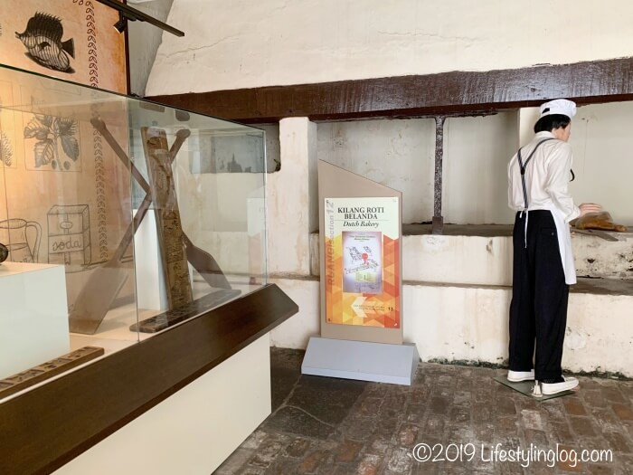 Stadthuys(スタダイス)の博物館に展示されているオランダベーカリー