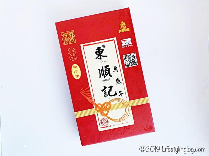 東順記(Dong Shun Ji)のからすみのパッケージ