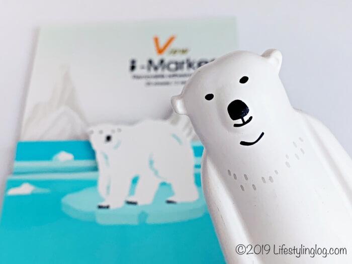 知音文創(Jean Cultural & Creative Co..Ltd.)がデザインした北極熊のマグネット