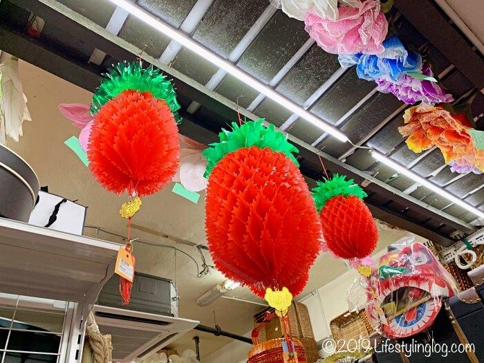 The Basket Shopで販売されている鳳梨彩球