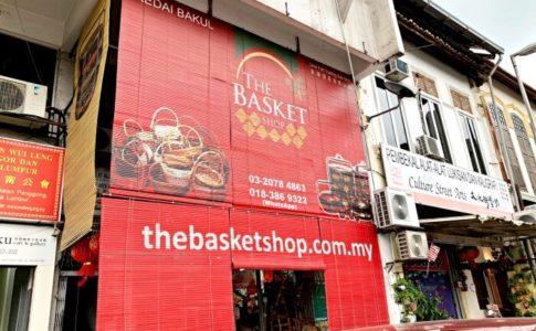 クアラルンプールのチャイナタウンにあるThe Basket Shopの店舗外観