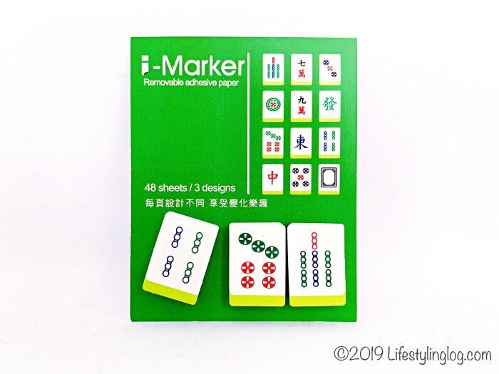 麻雀の牌がデザインされた知音文創のi-Markerの付箋