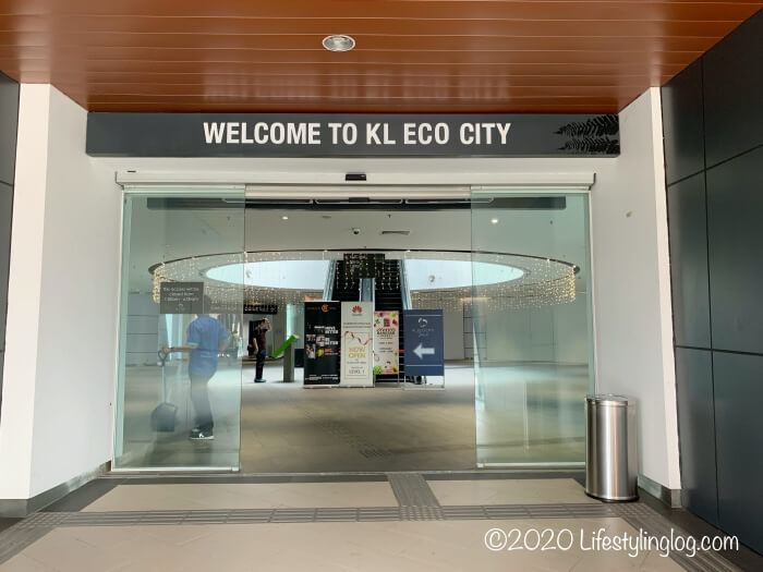 KL Eco Cityの入口