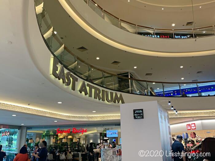 Mid Valley MegamallのEast Atrium