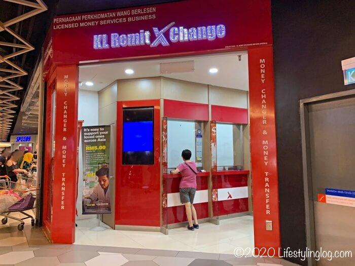 ミッドバレーメガモールのLG(Lower Ground Floor)にあるKL Remit Exchange