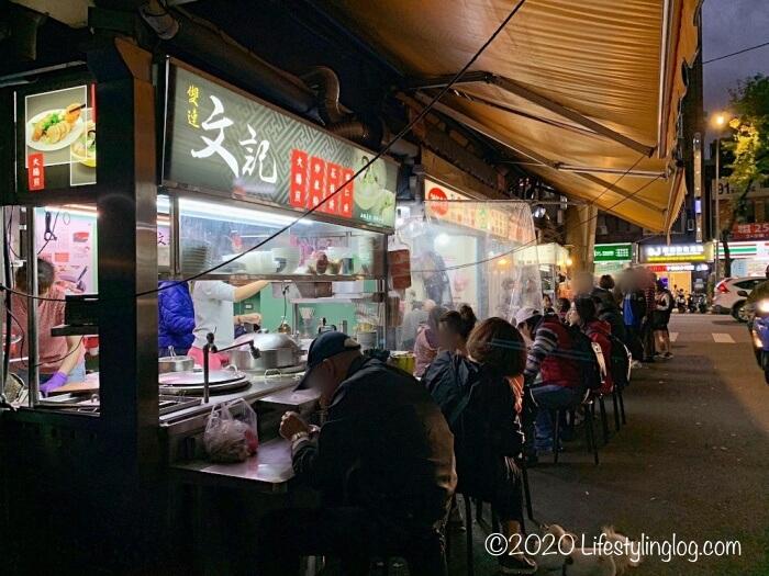雙連企鵝文肉羹店がある通りで食事をする人々