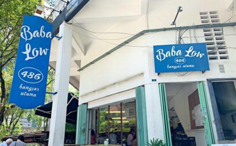 ニョニャ料理を提供するBaba Low Bangsar Utama
