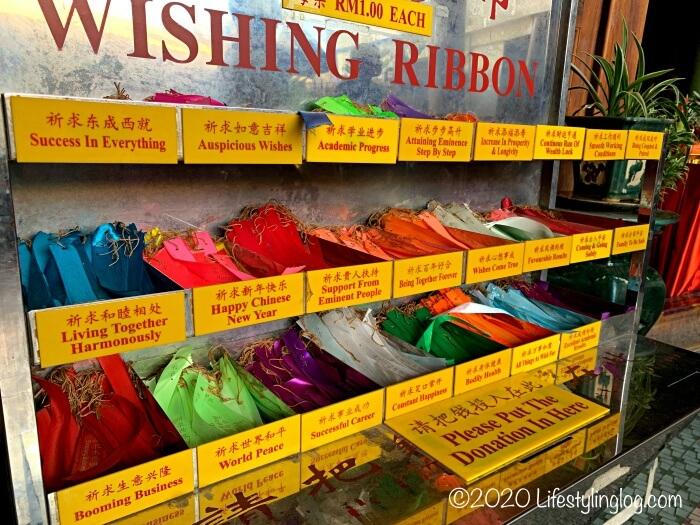 極楽寺(Kek Lok Si Temple)で販売されているwishing ribbon