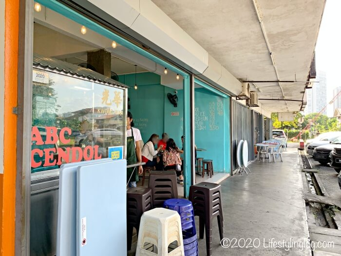 Kwong Wah Ice Kacang光華)の店舗外観