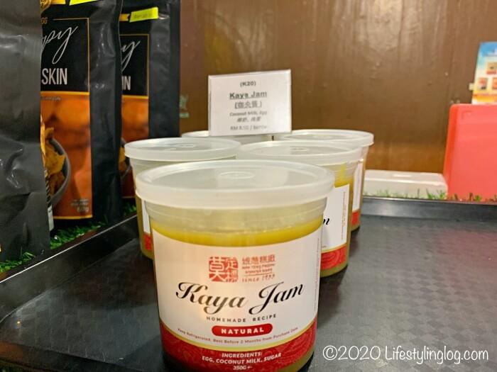 Moh Teng Pheow Nyonya Koay(莫定標娘惹粿廠)で販売されているカヤジャム