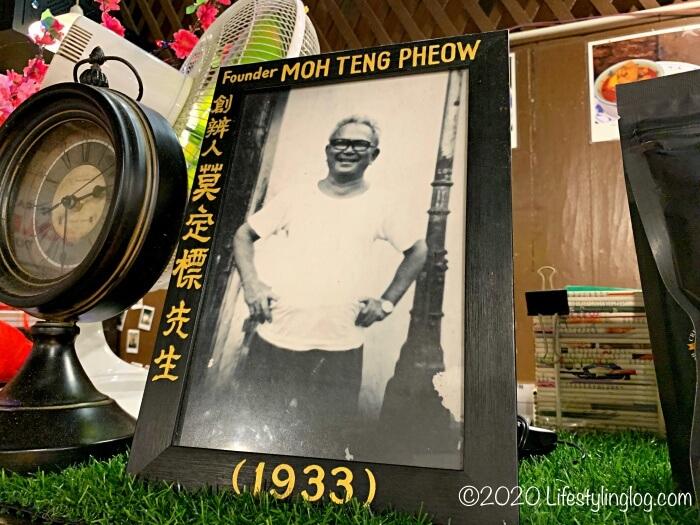 Moh Teng Pheow Nyonya Koay(莫定標娘惹粿廠)の創業者の写真