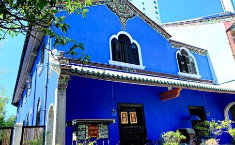ペナンのブルーマンション(Cheong Fatt Tze Mansion)
