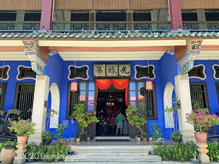 ブルーマンション(Cheong Fatt Tze Mansion)の正面玄関