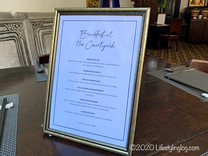 ブルーマンション(Cheong Fatt Tze Mansion)の朝食メニュー