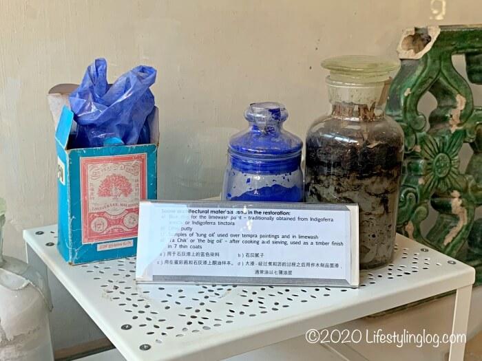 ブルーマンション(Cheong Fatt Tze Mansion)内に展示されているインディゴの染料