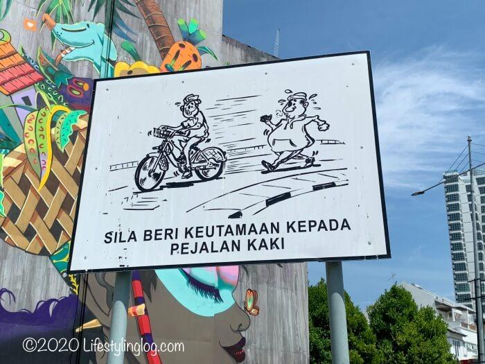 Karpal Singh Driveにあるコンテナアートの近くにある歩行者優先の標識