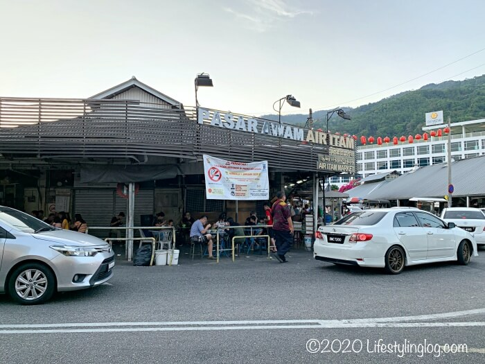 Pasar Air Itam