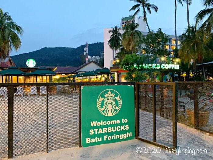 ペナンのBatu Ferringhi(バトゥフェリンギ)にあるスターバックスのビーチ側の入口