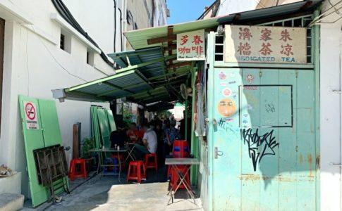 ペナンにあるToh Soon Cafe(多春茶座)