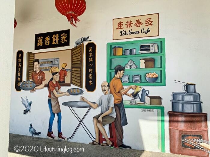 Toh Soon Cafe(多春茶座)と萬香餅家(Ban Heang)のストリートアート