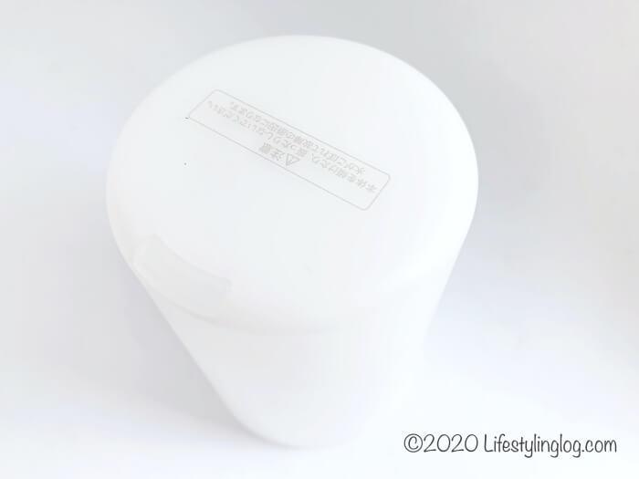 無印良品の超音波アロマディフューザーの本体カバーと内部カバー