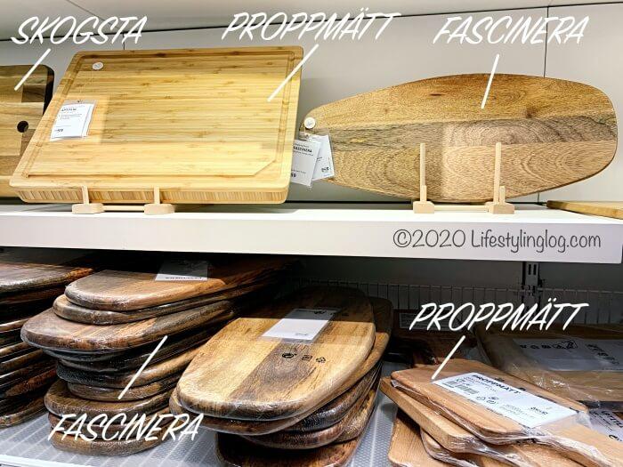 IKEA(イケア)で販売されているまな板商品