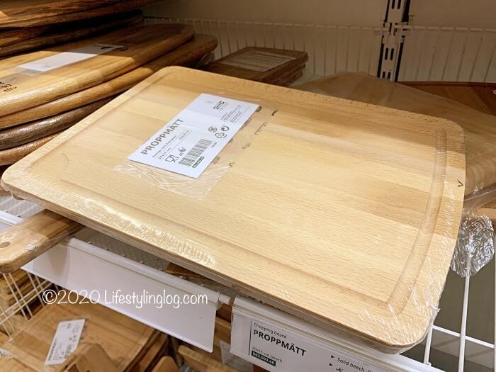 IKEAのPROPPMÄTT(プロップメット)のまな板(溝あり)