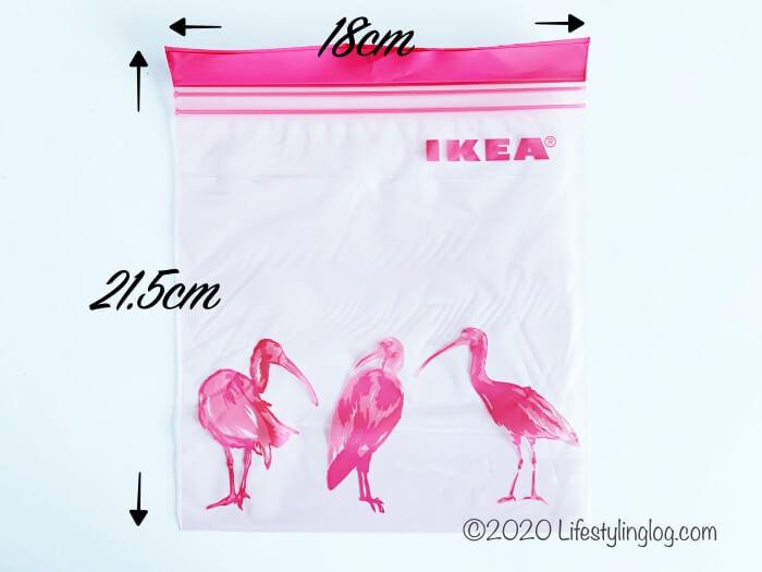 容量1リットルのIKEAフリーザーバッグ の寸法