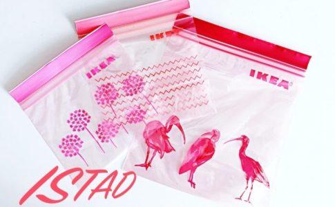 IKEAのISTAD(イースタタード)のフリーザーバッグの種類