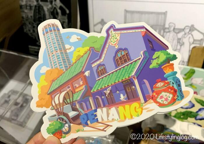 ペナンのブルーマンションがデザインされたloka madeのポストカード