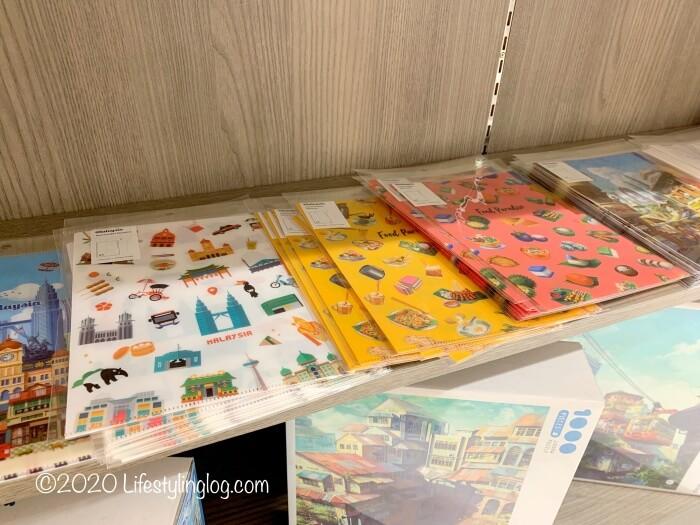 loka madeの書類フォルダーの商品バリエーション